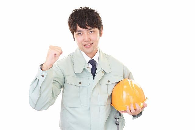 茨城県の配管工求人募集情報